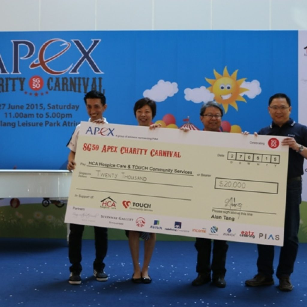 SG50 Apex Charity Carnival